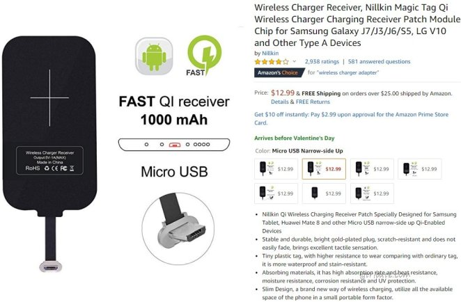 lg lm-x220pm wireless charger