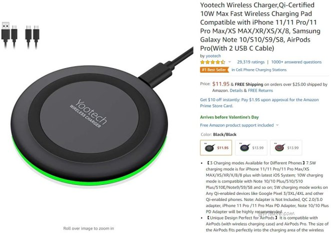 best wireless charger for lg tribute empire